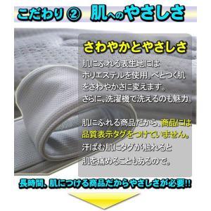 夏の熱中症対策に!!冬の防寒対策に!!万能【さわやかクールベルト】|csf-yamamoto|03