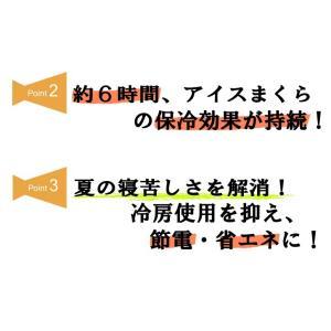 発熱 暑さ対策 熱中対策 吸水 アイスまくらカバーE寝!|csf-yamamoto|03