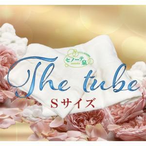 ヘアドライタオル ヘアキャップ スクワラン配合 吸水 セノーテ 泉The tube Sサイズ|csf-yamamoto