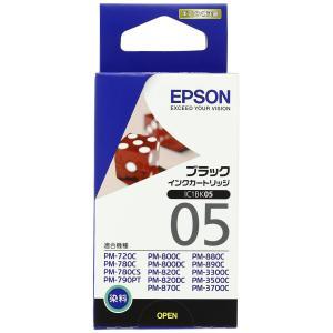 EPSON 純正インクカートリッジ IC1BK05(モノクロインクカートリッジ)|csh