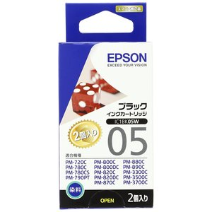 EPSON 純正インクカートリッジ IC1BK05W(モノクロインクカートリッジ×2)|csh