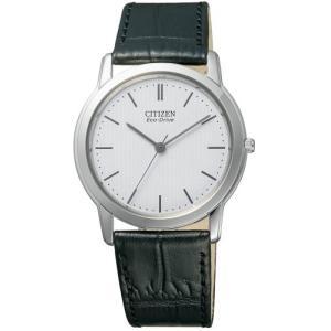 [シチズン]CITIZEN 腕時計 Citizen Collection シチズン コレクション Eco-Drive エコ・ドライブ SID66-5191 メンズ|csh