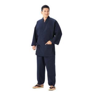 久留米紬織作務衣 日本製 飲食店のユニフォーム、御祝、内祝、父の日、敬老の日、還暦祝い、プレゼントにも (L|csh