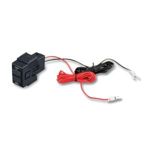 槌屋ヤック オーディオパーツ 日産車系専用 USBポート2VP-119 csh