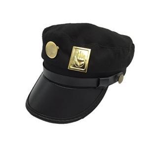 ジョジョの奇妙な冒険 空条承太郎 帽子 コスチューム用小物 58cm|csh