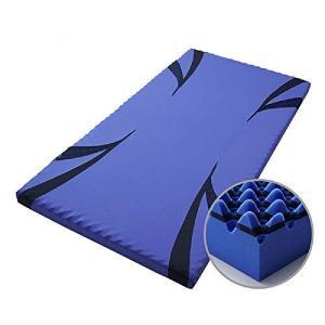 西川 [エアー01] マットレス シングル 高反発 厚み8cm 特殊立体波形凹凸構造 通気性 軽量 エアー AiR ブルー/ハード HC09401631B csh
