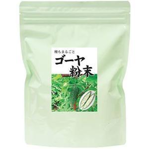 自然健康社 国産ゴーヤ青汁粉末 380g チャック付アルミ袋入りの商品画像|ナビ