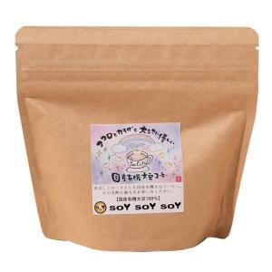 大豆コーヒー(無印)粉|csidoabata