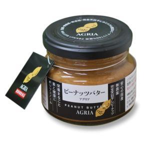 3個セット 驚異のピーナッツバター アグリア 送料無料|csidoabata