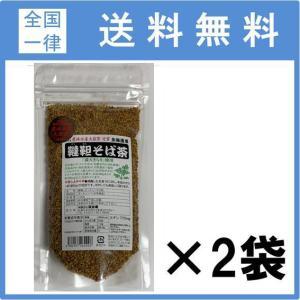 長命庵 北海道産 韃靼そば茶 100g 2袋セット だったんそば茶 特許焙煎 有機栽培 自社農場 ルチン ノンカフェイン お子様にも安心|csidoabata