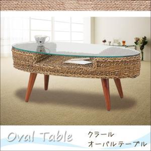 テーブル オーバルテーブル 円形テーブル センターテーブル 円卓 座卓 アバカ 木製 ガラス 強化ガラス|csinterior