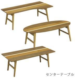 カジュアルセンターテーブル エルモ ブラン マロン カフェテーブル コーヒーテーブル 座卓 木製 ナチュラル テーブル|csinterior