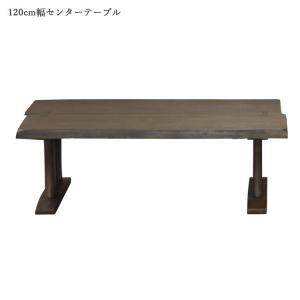 センターテーブル テーブル リビングテーブル 長方形 四角 座卓 座卓テーブル 幅120cm 2人用 二人用 和風 和モダン|csinterior