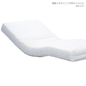 マットレス ポケットコイル 電動ベッド用 シングルマットレス リクライニングベッド用 シングル 電動ベッド用マットレス|csinterior
