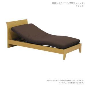 シングルマット 電動ベッド用 ウレタンマットレス 両面仕様 リクライニングベッド用 マットレス シングル 電動ベッド用マットレス|csinterior