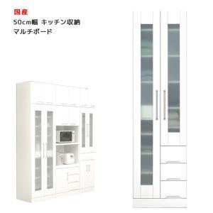 クリスタル マルチボード 50 キッチンボード キッチン収納 ダイニングボード 引出し付き 収納 木製 開梱設置|csinterior