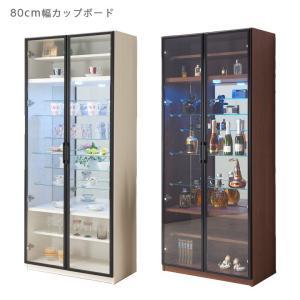 コレクションボード ハイタイプ コレクションケース ディスプレイ 幅80cm カップボード 完成品 キャビネット 棚ガラス ショーケース ガラスケース|csinterior