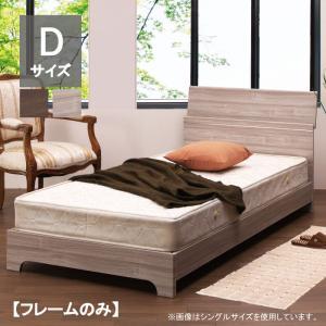 ベッド ベッドフレーム ダブル ダブルサイズ ダブルベッド ベット 北欧 おしゃれ 照明 間接照明 LED 収納 棚 コンセント シンプル ブラウン ナチュラル|csinterior