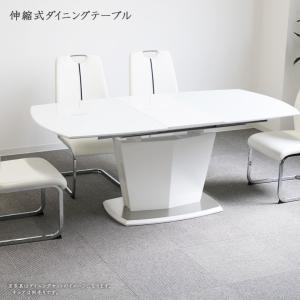 ダイニングテーブル 伸長式 ホワイト 4人掛け 6人掛け 幅140cm 幅180cm テーブルのみ 伸縮 収縮 伸長 伸縮式テーブル ガラス モダン シンプル|csinterior