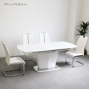 ダイニングテーブルセット 伸長式 伸縮 伸縮テーブル 伸長テーブル 4人掛け 4人用 6人掛け 6人用 幅140cm 幅180cm 5点セット ダイニングセット 伸縮式|csinterior
