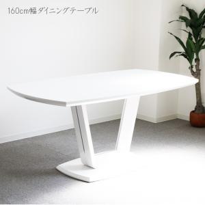 ダイニングテーブル 単品 幅160cm 4人掛け 6人掛け 4人用 6人用 ホワイト 白 おしゃれ 鏡面 光沢 テーブルのみ モダン シンプル テーブル|csinterior