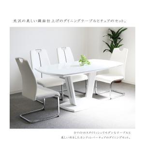 ダイニングテーブルセット おしゃれ 4人用 4人掛け ホワイト 白 幅160cm 5点セット ダイニングセット テーブルセット モダン シンプル|csinterior