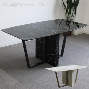 大理石風 ダイニングテーブル おしゃれ 4人用 4人掛け 単品 幅160cm 大理石調 黒大理石 ブラック 黒 ベージュ シャンパンゴールド テーブルのみ モダン シンプル|csinterior