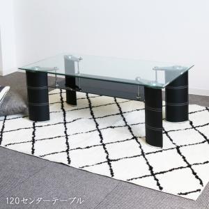 センターテーブル ガラス 120 幅120cm おしゃれ テーブル ローテーブル ガラステーブル ブラック クリア 強化ガラス おしゃれ モダン|csinterior