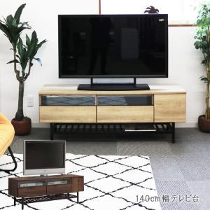テレビ台 ローボード 140 収納 テレビボード リビングボード 幅140cm 大型テレビ対応 棚付き 収納付き AV収納 モダン アイアン シンプル|csinterior