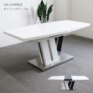 ダイニングテーブル テーブルのみ 伸長式 ホワイト 白 ブラック 黒 幅180cm 幅220cm 4人用 6人用 伸長式テーブル テーブル 木製テーブル 食卓テーブル|csinterior