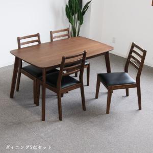 ダイニングセット 5点セット ダイニングテーブルセット 4人用 4人掛け 4脚 食卓セット ダイニングテーブル ダイニングチェア 食卓|csinterior
