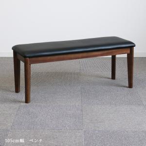 ダイニングベンチ ベンチ 105cm幅 ダイニング チェア 2人掛け 食卓ベンチ 食卓椅子 食卓チェア 食卓イス 木製ベンチ 木製チェア 食卓いす|csinterior