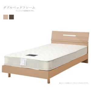 ベッド ダブルベッド ベッドフレーム ダブル ダブルサイズ スノコベッド シンプル 収納付き 宮付き 幅141cm 頑丈 木製 北欧 モダン|csinterior