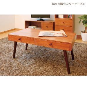 テーブル センターテーブル ローテーブル カフェテーブル リビングテーブル 引き出し付き 木製テーブル 木製|csinterior