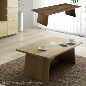 テーブル センターテーブル 幅120cm ローテーブル 座卓 シンプル コンパクト 国産 日本製 リビングテーブル|csinterior