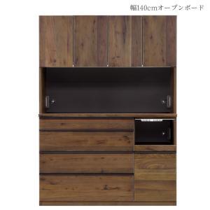 キッチン収納 キッチンボード 食器棚 レンジ台 レンジボード 幅140cm 国産 日本製 オープンボード モイス付き|csinterior
