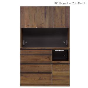 キッチン収納 キッチンボード 食器棚 レンジ台 レンジボード 幅120cm 国産 日本製 オープンボード モイス付き|csinterior