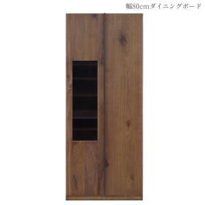 キッチン収納 食器棚 完成品 キッチンボード カップボード 幅80cm キャビネット ダイニングボード 引き出し付き|csinterior