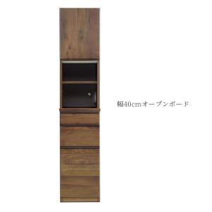 キッチン収納 食器棚 スリム キッチンボード オープンボード カップボード 幅40cm モイス付き ダイニングボード|csinterior