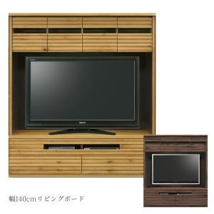 テレビ台 テレビボード リビングボード リビング収納 AV収納 ハイタイプ キャビネット 大型テレビ対応 幅140cm 壁掛け用 国産|csinterior