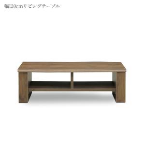テーブル センターテーブル 幅120cm 完成品 ローテーブル 座卓 シンプル コンパクト 国産 日本製 リビングテーブル カフェテーブル 国産|csinterior
