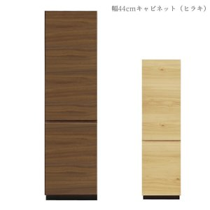 キャビネット リビング収納 幅40cm スリム 完成品 開き戸収納 リビングボード 国産 日本製 csinterior