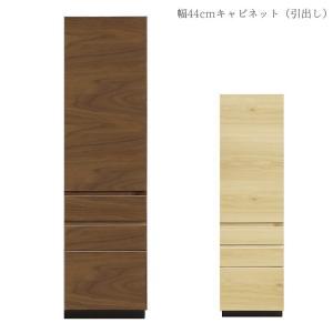 キャビネット リビング収納 幅40cm スリム 完成品 リビングボード リビングチェスト 国産 日本製 csinterior