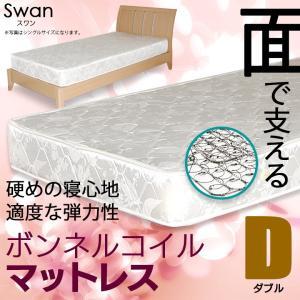 マットレス ダブル ボンネルコイル ボンネルコイルマットレス ベッド用 ダブルマット ダブルサイズ 寝具|csinterior