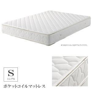 マットレス シングル ポケットコイル ポケットコイルマットレス ベッド用 シングルマット シングルサイズ 寝具|csinterior