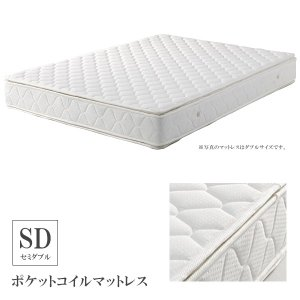 マットレス セミダブル ポケットコイル ポケットコイルマットレス ベッド用 セミダブルマット セミダブルサイズ 寝具|csinterior
