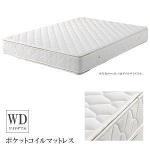 マットレス ワイドダブル ポケットコイル ポケットコイルマットレス ベッド用 ワイドダブルマット ワイドダブルサイズ 寝具|csinterior