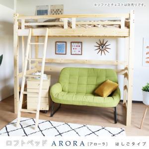 これ1台あれば 頑丈な柱に囲まれ ベッド下フリースペース 多機能木製ロフトベッド  ■サイズ  [ベ...