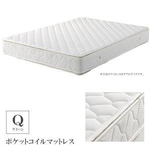 マットレス クイーン ポケットコイルマットレス ベッド用 ポケットコイル クイーンマットレス クイーンサイズ 寝具|csinterior
