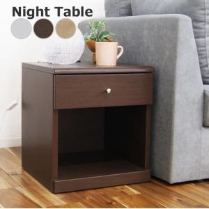 ナイトテーブル ベッドサイドテーブル サイドテーブル コンセント付き 収納付き おしゃれ スリム 北欧 幅40cm 高さ45cm 引出し ホワイト 白 ブラウン ナチュラル|csinterior